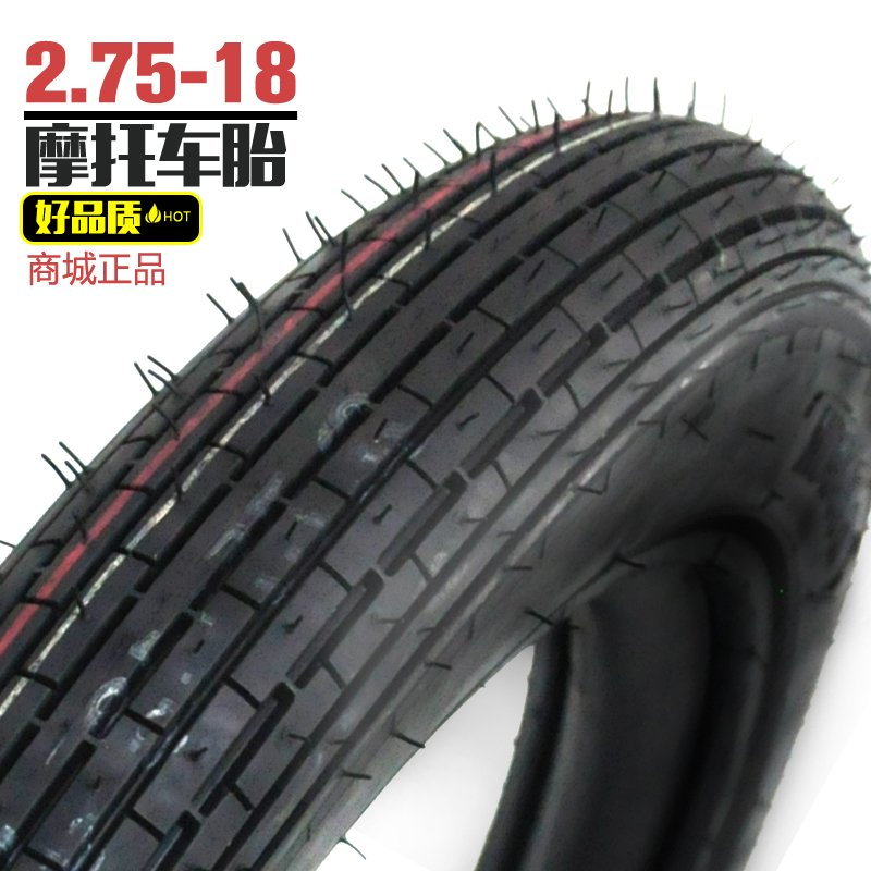 Import 2.75-18 front tire motorcycle outer tube inner tube electric vehicle inner belt and outer belt thickening anti-skid package