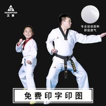 Hantai cotton children adult Taekwondo clothing long-sleeved short-sleeved men and women lift Taekwondo training clothes customized for the beginning of school