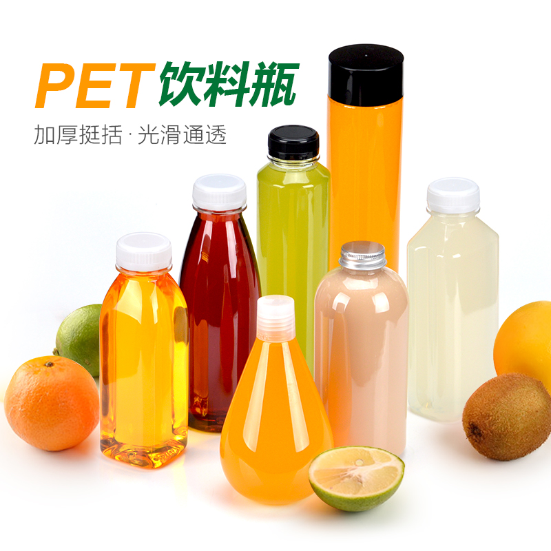 Courier disposable cold tea bottle PET drink cup cold drink cup transparent fresh juice cup drink with lid 100