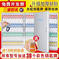 Fuxiang 48 96 aluminum alloy outdoor real estate agent key box Wall-mounted management box Real estate key box