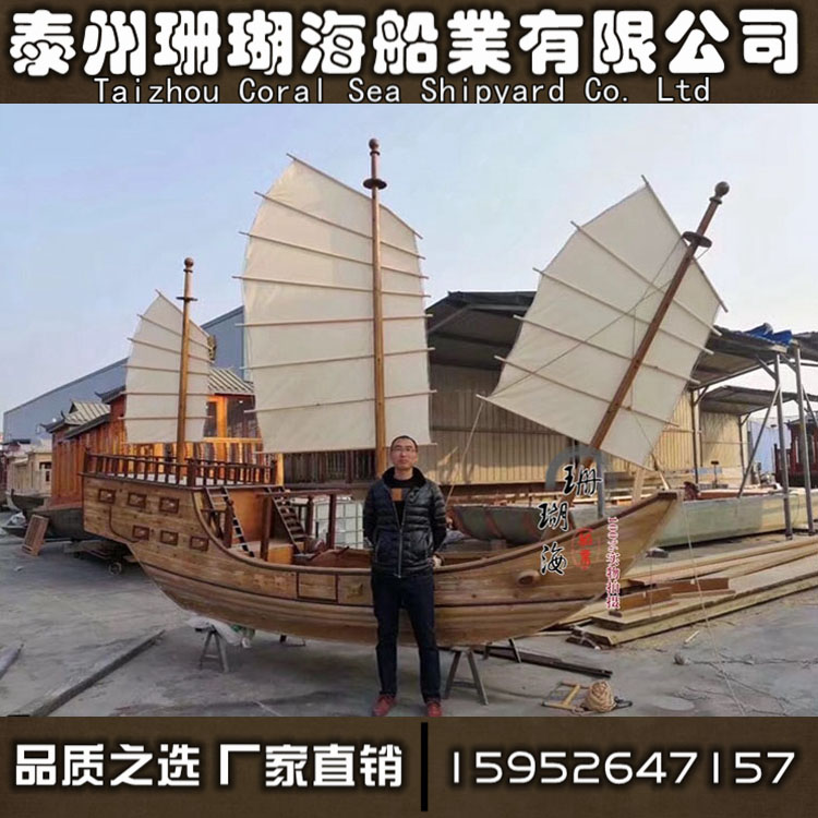 Large outdoor pirate ship antique sightseeing props boat decorative wooden sailboat real sailboat canvas Shanxi wooden boat