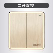 (Two open double control)international electrician home wall wall switch Two Light Switch 2 Open Double open double