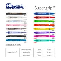 Supergrip 1 2 Professional Competition High Strong Nylon Darts Rod harrows Harus UK Original Import