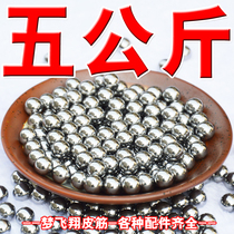 Ball 8 mm special kg steel balls 7mm6.35 8.5 9 10mm rigid bead Slingshot Beads