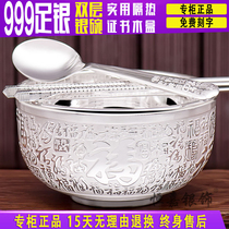 999 foot silver snowflake silver bowl Double anti-scalding sterling silver bowl cutlery bowl chopsticks spoon set Baby adult Baofu certificate