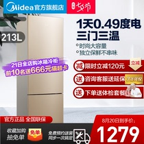 The U.S. BCD-213 liter small dormitory rental home official mini three-door energy-saving refrigerated Xiaoice box