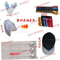 Fencing Equipment Heavy Sword set adult Children Training Competition Foundation all-around kit equipment