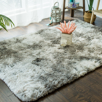 Variegated tie-dye gradient carpet living room coffee table pad mesh red long hair can be washed full shop bedroom modern Nordic ins