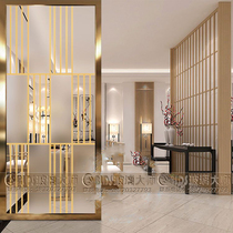 Light Luxury Japanese art glass screen door entrance partition living room bedroom matte simple modern personality spell
