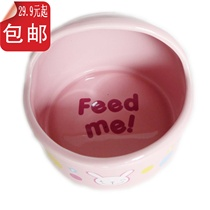 Pot de lapin Jolly Semi-Dome Food Bowl Hamster Food Bowl Grand jp107 jp108