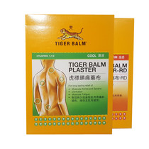Tiger Standard analgesic cloth Tiger brand paste 9 pieces of Hong Kong authentic Singapore Manufacturing