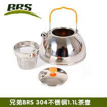 Brothers 304 stainless steel kettle outdoor camping picnic portable coffee maker kettle teapot 1 1 liter