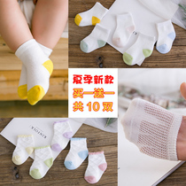 Baby Thin boy Cotton spring 0-1 years old childrens socks