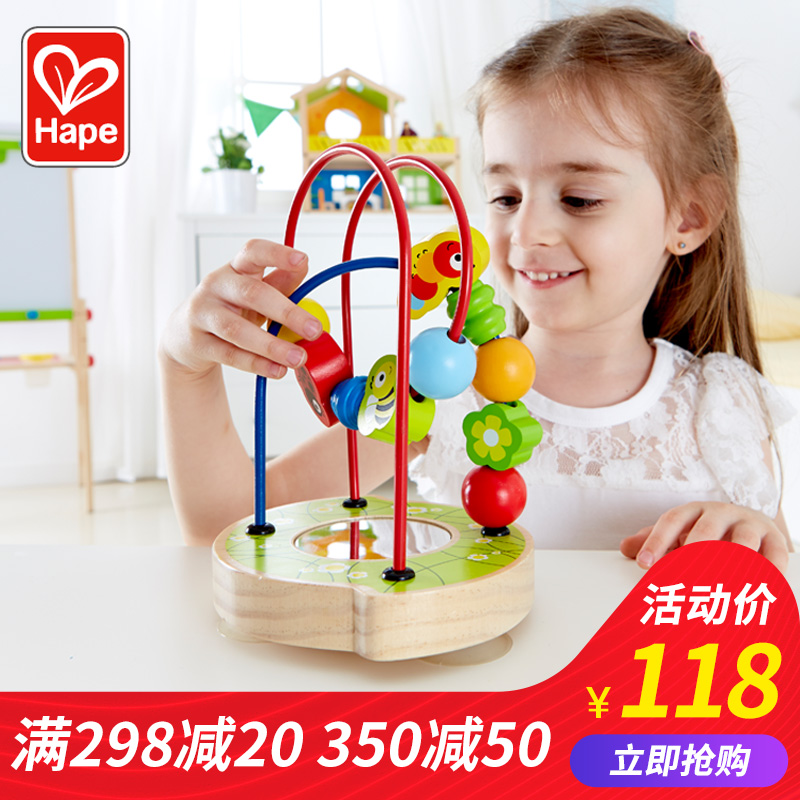 Hape Baby's Intelligence Development Children's Toys with Beads Around Pearls 10 Months to 2 Years Old Boys and Girls with Suckers
