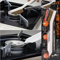 Japanese kitchen gas stove cleaning brush gap clear wash stove strong decontamination brush gas cooker wire Brush