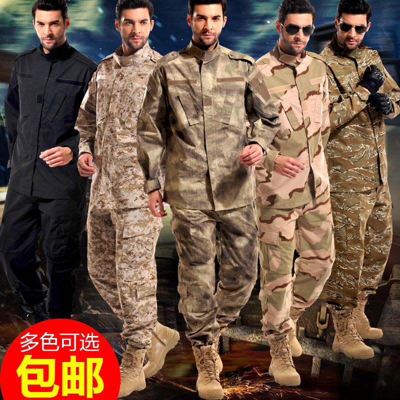 Soldier Desert Digital Camouflage Suit Men's Mountaineering Clothes Camouflage Clothes Training Operational Clothes Suit