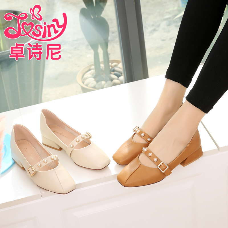Zhuo Shi Ni 2018 spring new women's shoes England shallow mouth square head with rhinestone fashion casual thick with single shoes women