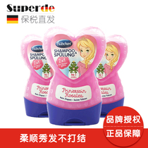 Free trade zone Germany bubchen girls children shampoo conditioner genuine 3-15 years old no silicone oil natural