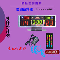 Professional fencing equipment imported refereeing device. The game can be used as a referee when the score is recorded.