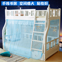 Flaya up and down bed nets bed bed 1.2 m 1.5 m bed magic sticker Mosquito net