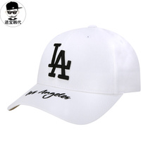 9e54cede4db Into the treasure of the Korean generation of men and women white wild sun  hat