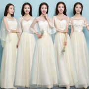 2017 new bridesmaid dresses long sleeve dress skirt sisters host graduation show thin champagne dress