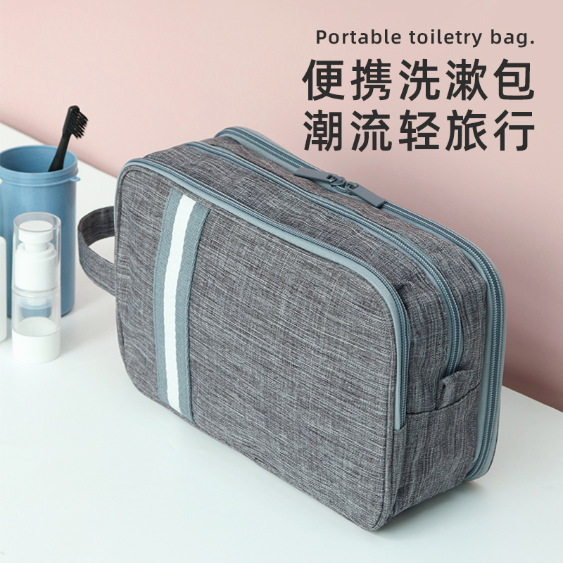 Wash bag dry wet dual-use schoolgirl large waterproof travel portable makeup bag travel mens fitness out