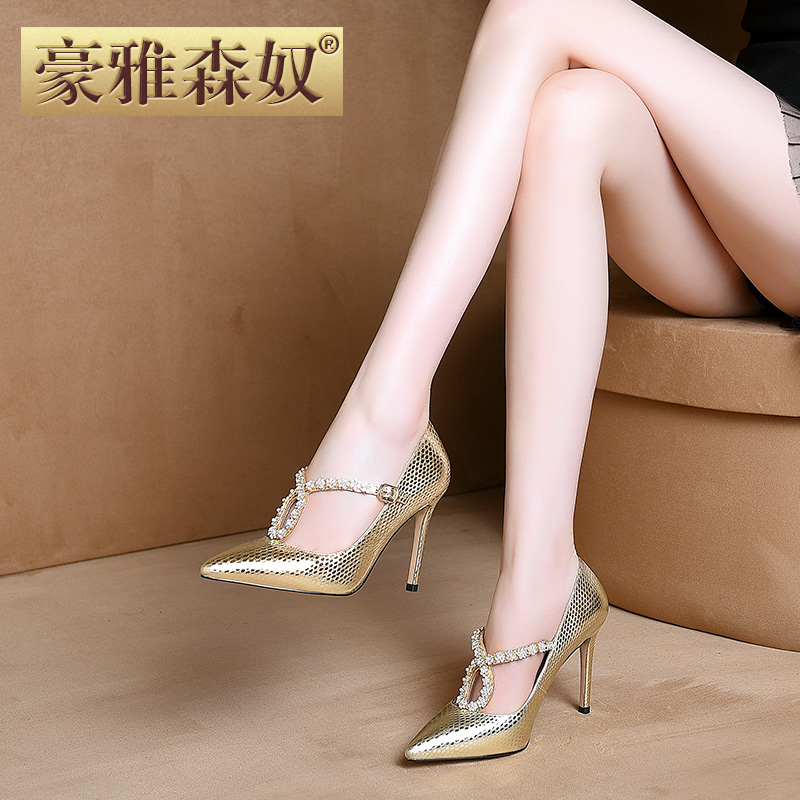 Hoya Sennu New High-heeled Shoes in Spring and Autumn of 2018 Fashion Golden Tip Shallow-mouthed Women's Shoes Four Seasons Fine-heeled Single Shoes A