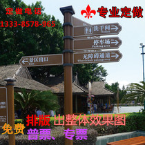 Custom outdoor signage District signs scenic guide signs road signs signs park signs vertical signs