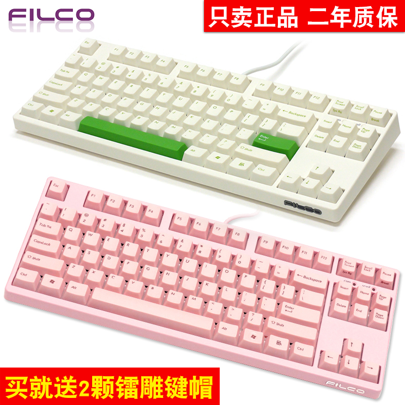 Phil filco87 Holy Hand Ninja 2 Generation E-sports Mechanical Keyboard Cherry Game Black Axis Green Shaft Tea Shaft Red Shaft