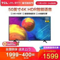 TCL Thunderbird 50S315C 50-inch ultra-thin HD Android Smart LCD WiFi network flat-screen TV