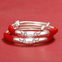 Lao Feng Xiangyun baby sterling silver bracelet 9999 foot silver jewelry baby child long life lock Ox Year Zodiac pendant gift