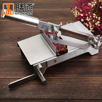 Chinese herbal Medicine chopper Stainless steel manual household Small Grass carp rubber beef dried bovine sugar gum cake sliced cutter