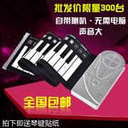 Piano house 49 key professional edition folding thickened soft keyboard for children entry to practice portable electronic organ
