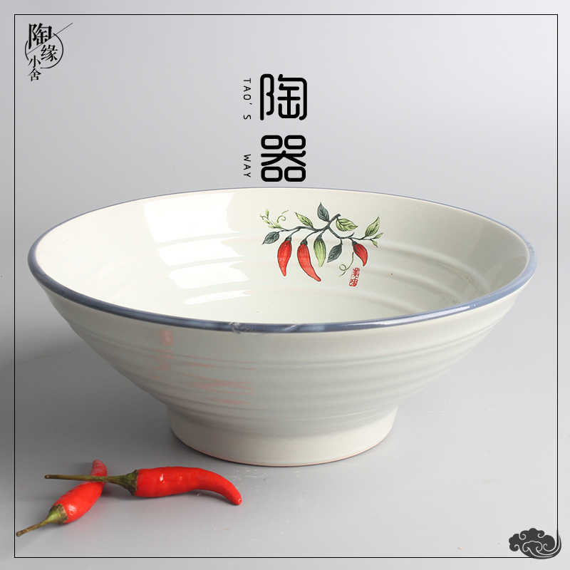 Beef Noodle Bowl Creative Retro-Chinese Ceramic Tableware Large Soup Bowl Commercial Noodle Bowl Household Ramen Bowl