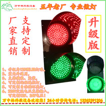 200 type LED traffic lights traffic lights ground pound gate road driving school traffic light decorative light WZL02C