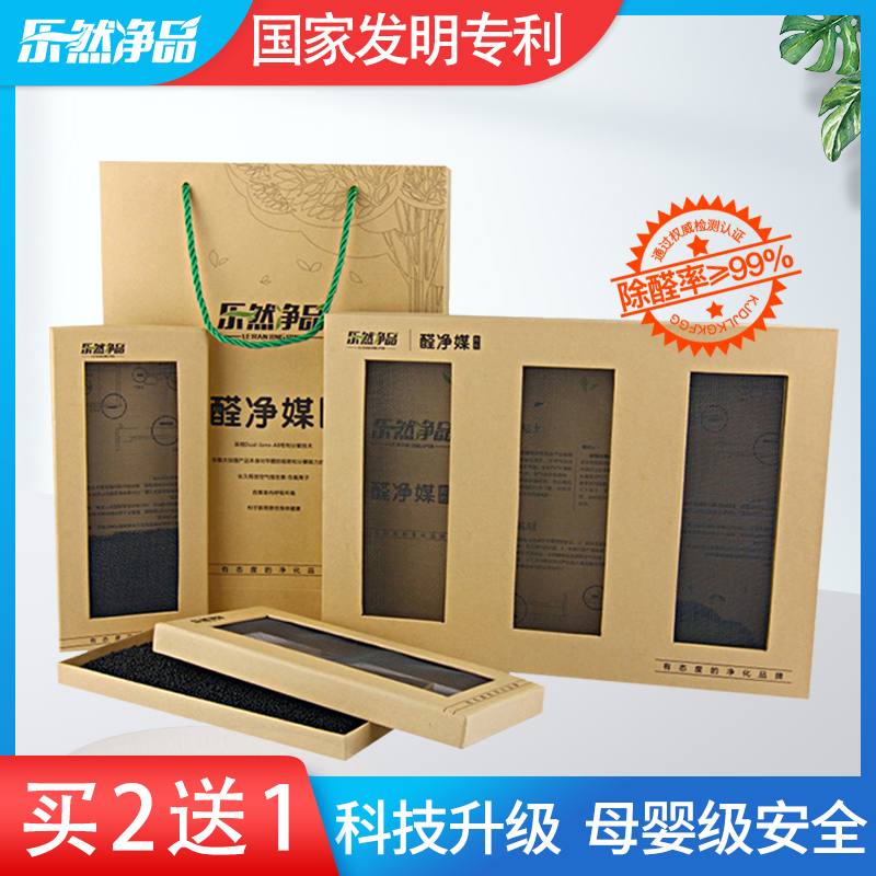 New house in addition to formaldehyde activated charcoal package nano-mineral crystal le clean stone decoration de-flavored bamboo charcoal package household deformaldehyde carbon bag