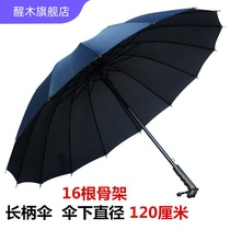 Reinforcement 2018 New straight handle umbrella to increase the number of long-handled quality large business mens black three-person umbrella double