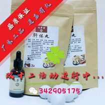 Ruifang Hall Gufang Slimming Pill genuine Ruifang Hall home lean pill Navel pill beauty salon volume discount