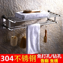 Towel rack Free punching 304 stainless steel bath towel rack bathroom pendant wall hanging toilet toilet bathroom rack