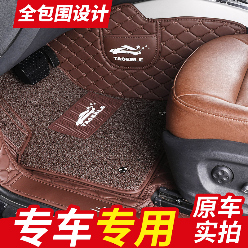 Car foot washers are fully surrounded by a dedicated fast-paced Long Yi Xuan Yi Camry Carola sci-de-sol Forrest Yinglang