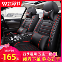 Car seat cushion four seasons GM all-enveloping seat cover 21 new leather seat cover summer car 2020 net red seat cushion