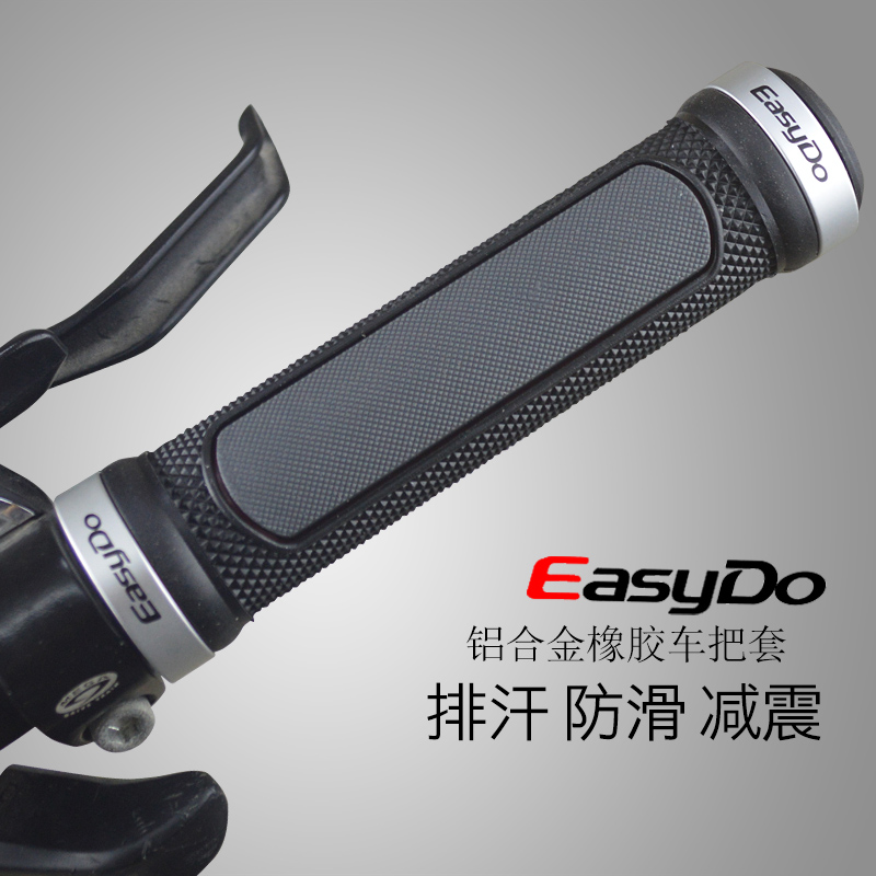 Easydo bicycle handle mountain bike rubber death speed ride bike handle accessories riding equipment handle