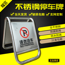 Stainless steel do not park special parking spaces have been carefully slid to stop parking notices warning tips a card