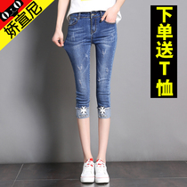 Summer Korean edition slim thin large size 7-cent pants
