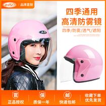 AD электрический автомобиль жесткий шляпу серый мужской женщины четыре сезона универсальный милый зимний теплый полу шлем шлем полный шлем
