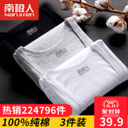 Nanjiren vest cotton male youth slim type white T-shirt sports vest breathable backing