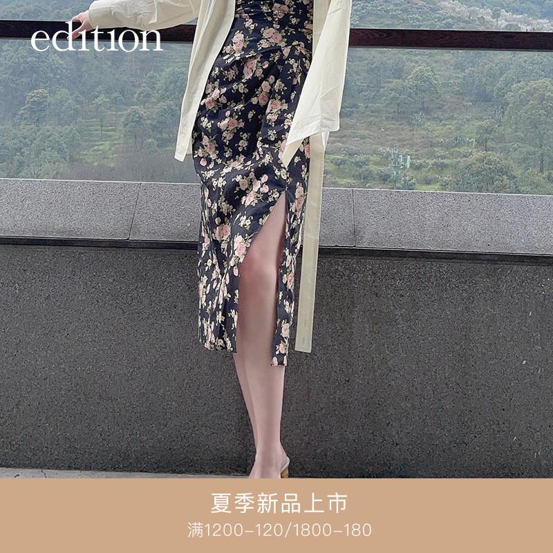 Qi Wei with the same edition skirt women 2021 summer new item niche floral skirt medium-long hip skirt