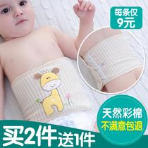 Baby cotton neonatal cotton spring summer infant care du Wei