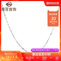 Cuisine hundred jewelry platinum necklace Pt950 yuan treasure necklace fashion platinum beauty necklace platinum necklace platinum necklace womens